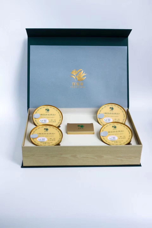 Kuan Wellness Instant Bird Nest Bowl Set