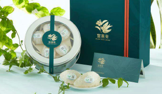 Super Premium Kuan Wellness Bird's Nest